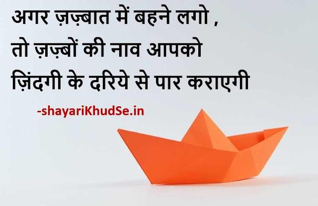 motivational status pic, motivational status picture, motivational status pic download, Best motivational status pic