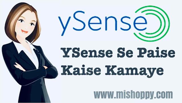 YSense Kya Hai - YSense Se Paise Kaise Kamaye