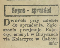 Brzyska dworek 1914 dwór