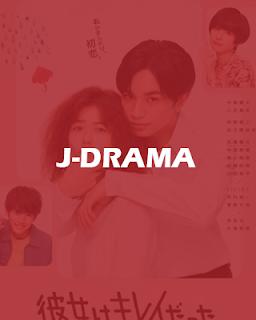 J-DRAMA