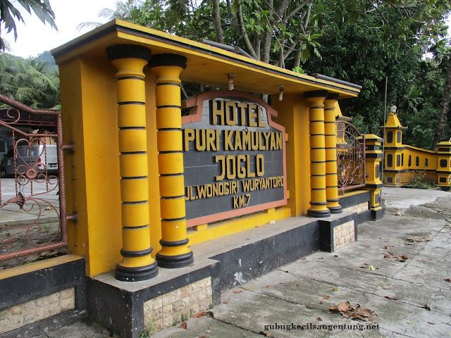 Hotel Puri Kamulyan