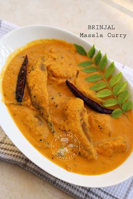 BRINJAL CURRY EGGPLANT CURRY LUNCH MEAL SIDE DISH