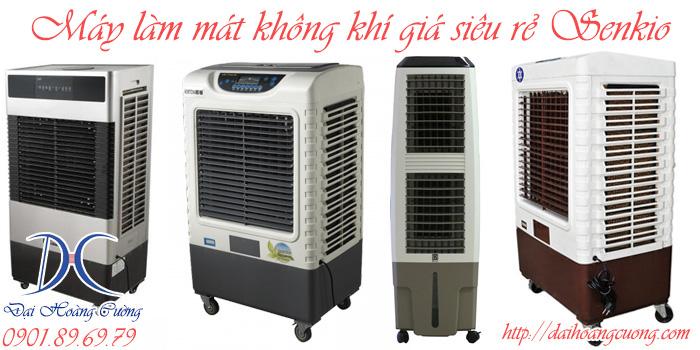 Máy làm mát không khí Senkio có giá thấp nhất tính đến thời điểm hiện tại