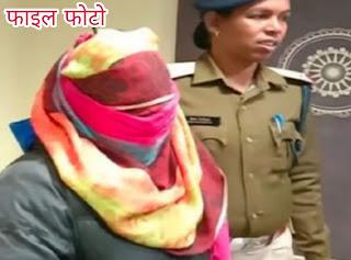 युवती को देह व्यापार के लिए मजबूर करने वाली 3 हजार की इनामी हाजरा बेगम गिरफ्तार