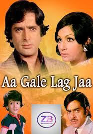 Aa Gale Lag Jaa Mp3 Songs download free | www.zainsbaba.com