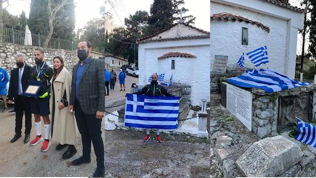"""Τα """"100χλμ Ελευθερίας"""" που συγκίνησαν όλη την Αργολίδα: Η άφιξη στα Δερβενάκια και ο ασπασμός στον τάφο του Παπαρσένη (βίντεο)"""