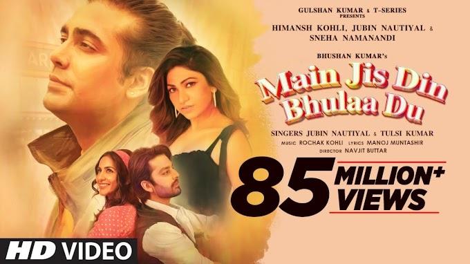 मैं जिस दिन भुला दूँ || Main Jis Din Bhulaa Du:Jubin Nautiyal,Tulsi Kumar || Lyrics Video Song