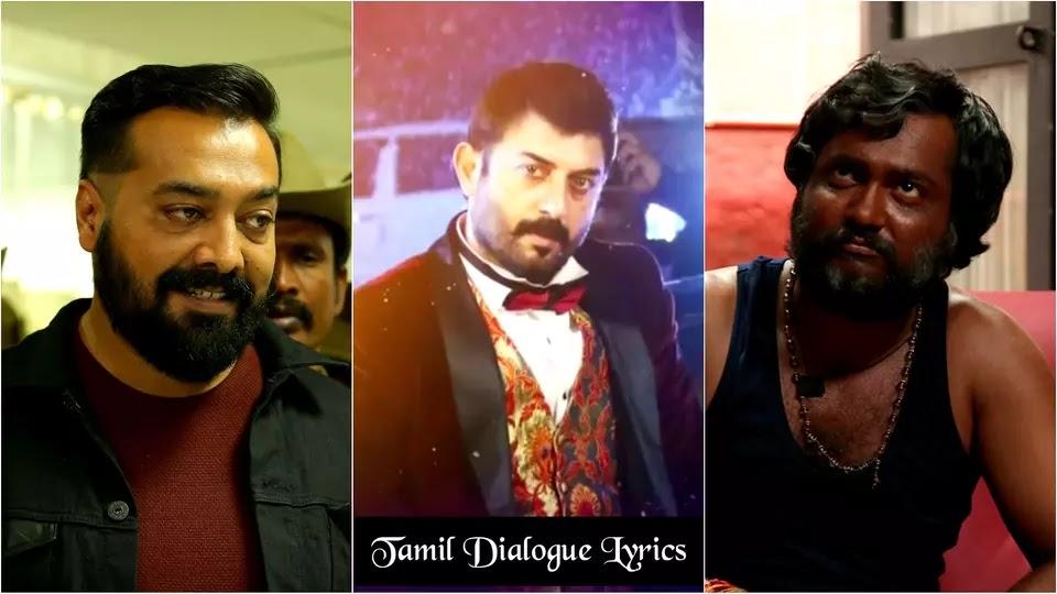 Rowdy and Villain Dialogue Lyrics in Tamil
