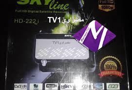 احدث ملف قنوات عربى وانجليزي SKYLINE 222i MINI HD بتاريخ 1-7-2019