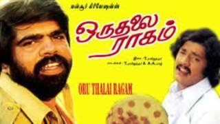 Ithu Kuzhanthai Paadum thaalaattu Cover Ganesh – casual one take recording