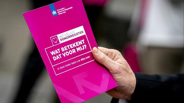 هولندا.. القانون الجديد للتبرع بالأعضاء