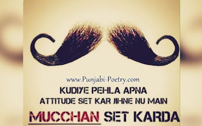 Best Facebook Status and Love Messages In Punjabi Language
