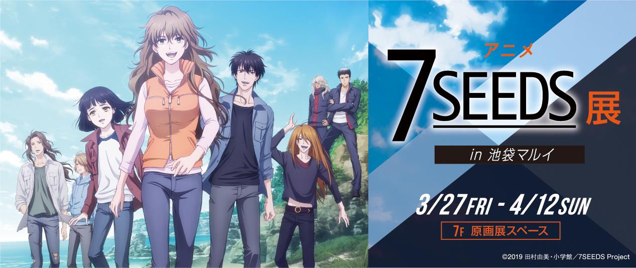 Inilah Video Promo Anime 7SEEDS Season 2