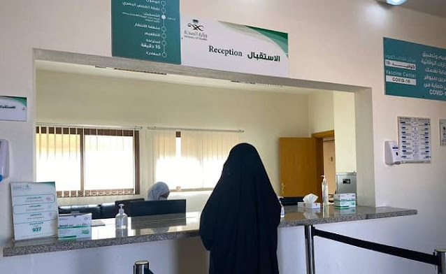 Vaccination centers in Madina receive Citizens and Expats for Corona Vaccination