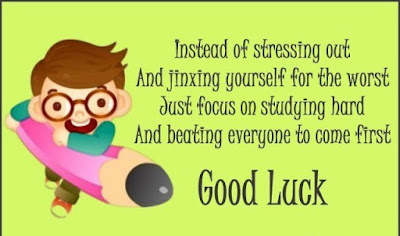 Good Luck Quote For Exam
