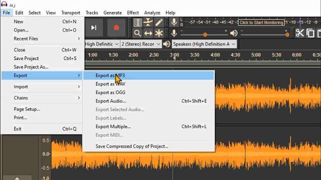 دورة شرح audacity تحويل الصوت من wav إلى mp3 وكيفية حفظ ملفات الصوت بصيغة MP3
