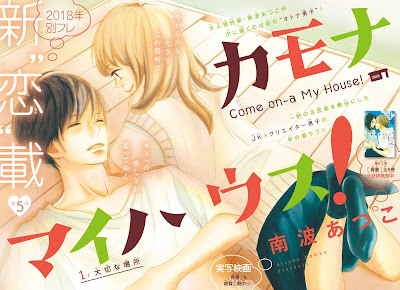 Série nova da Atsuko Nanba na Betsufure