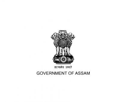 RUSA Assam Recruitment 2020