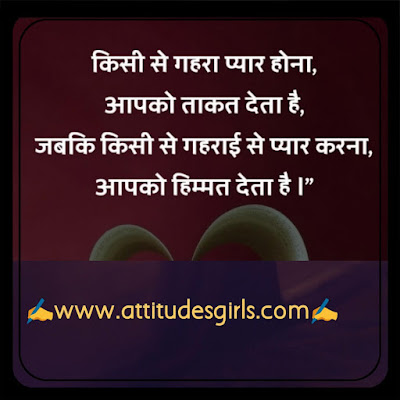 Motivational status in hindi 2 line,Motivational status in hindi
