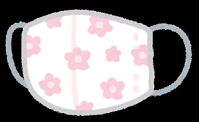手作りマスクのイラスト(花柄・斜め)