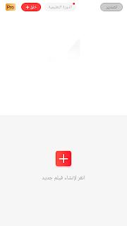 تحميل vmix pro النسخة المدفوعة من ميديا فاير