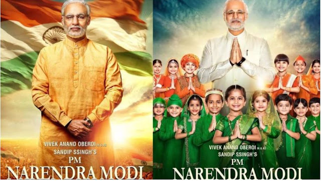PM Narendra Modi Movie Download Hindi