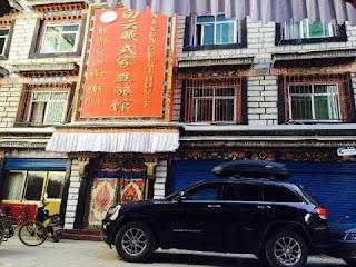 香港去西藏住宿推薦