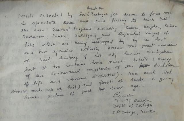 "Ang Prasang | सुप्राचीन ""अंग सभ्यता"" की खोज की दिशा : एक अध्ययन | by जीवन ज्योति चक्रवर्ती  | Angika.com"