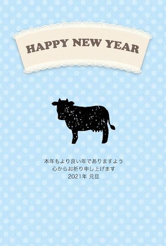 牛と水玉のガーリー年賀状(丑年)