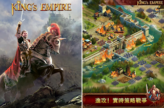 王者帝國 APK / APP 下載 (King's Empire APK)