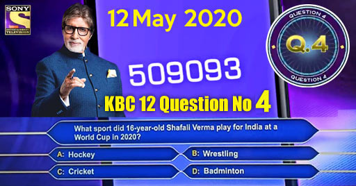 KBC 12 registrations Question No 4