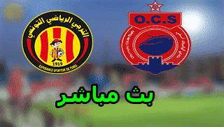 بث مباشر مباريات اليوم مشاهدة مباراة الترجي التونسي وأولمبيك آسفي بث مباشر 23-11-2019