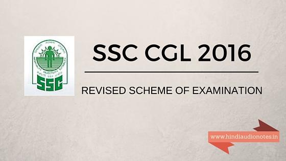 ssc cgl new pattern