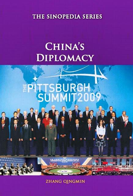 كتاب : دبلوماسية الصين