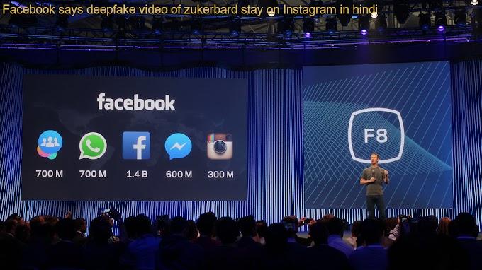 deepfake video of zukerbard stay on Instagram in hindi