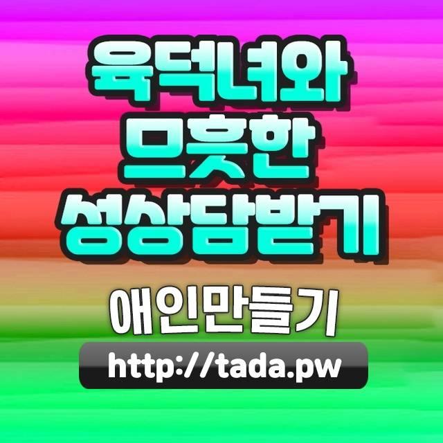 서울은평웨딩이벤트