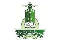 جامعة الملك عبدالعزيز تعلن عن مواعيد القبول الإلكتروني لبرامج البكالوريوس والدبلومات للعام الدراسي 1442هـ