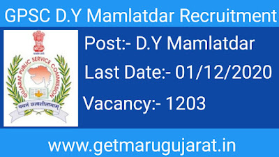 GPSC Recruitment, GPSC DY Mamlatdar Recruitment