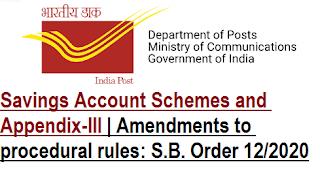 savings-account-schemes-and-appendix-iii-amendments-dop