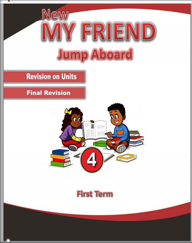 افضل مراجعة نهائية لمنهج جامب ابورد Jump Aboard 4 الصف الرابع الابتدائى الترم الاول 2021