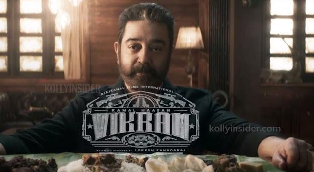 Kamal Haasan - Lokesh Kanagaraj's film title revealed with teaser