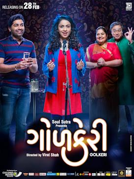 Golkeri 2020 Full Gujarati Movie Download