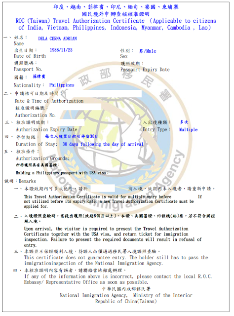 Capture Taiwan Visa Application Form Desh on