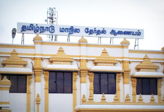 will-local-body-elections-in-tamilnadu-at-november