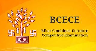 BCECEB Recruitment - 1797 Senior Resident, Tutor - Last Date: 20th June 2021