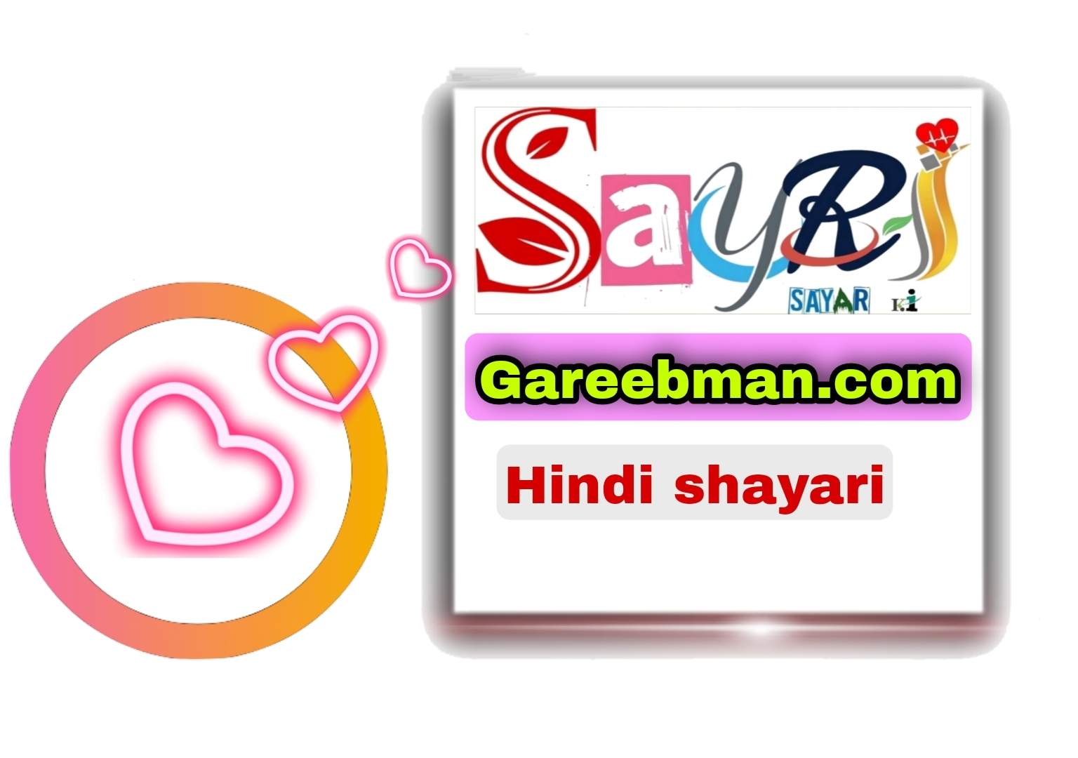 Gareebman.com