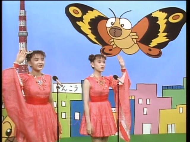 Lora And Moll Twins Mothra