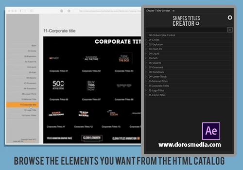 سكربتات افترافكت سكربت Shapes Titles Creator الرائع لإنشاء العديد من الأشكال والاضافات في الافترافكت Shapes & Elements Graphic Pack
