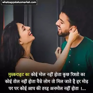 caring images for lover