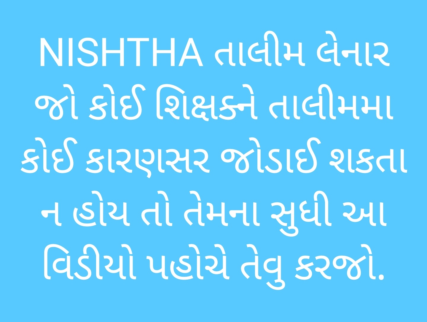 Nishtha Talim problem solve all modual are joining and Guideline video.